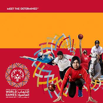 2019 World Games